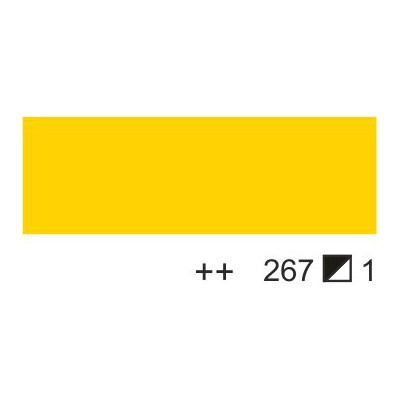 267 Azo yellow lemon