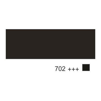 Lamp black 702